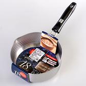 日本製【Pearl】不鏽鋼單柄鍋/雪平鍋18cm--適合所有爐具/ HB-630