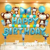 寶寶1周歲兒童生日快樂party布置背景墻派對裝飾用品鋁膜氣球套餐