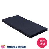 立新床墊 病床床墊 護理床床墊 醫療床床墊 居家用照顧床床墊 5cm