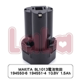 MAKITA BL1013電池牧田 194550-6 194551-4 10.8V 1.5Ah