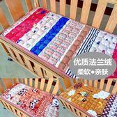 床墊床褥學生午睡法蘭絨珊瑚絨折疊單人可拆洗liv·樂享生活館