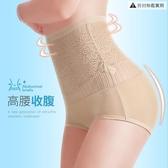 3條裝 高腰收腹內褲女純棉襠塑身產后塑形薄款提臀【聚寶屋】