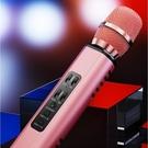 無線藍牙k歌麥克風話筒自帶音響一體兒童手機全民唱歌神器家庭戶外通用卡
