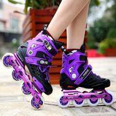 除舊迎新 洛神溜冰鞋成人新手男女款直排鞋樂白金秀全閃光輪滑鞋成人男女鞋