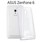 【香港IMAK】超薄羽翼水晶殼 ASUS ZenFone 6 A600CG (6吋)