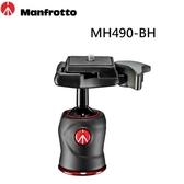 曼富圖 MANFROTTO MH490-BH   球型雲台【正成公司貨】