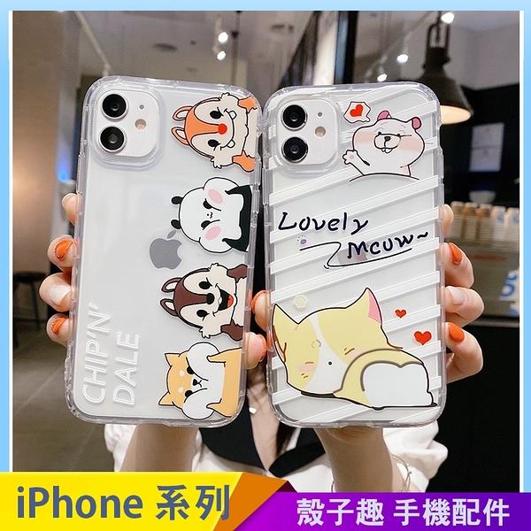 動物卡通 iPhone 12 mini iPhone 12 11 pro Max 透明手機殼 奇奇蒂蒂 貓咪老鼠 保護殼保護套 空壓氣囊殼