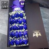 雙12購物節   藍色妖姬真花干花永生花禮盒藍玫瑰花束表白生日鮮花七夕   mandyc衣間