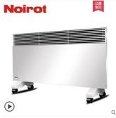 法國Noirot諾朗進口取暖器家用節能省電暖風機烤火爐電暖氣電暖器ATF茱莉亞嚴選時尚