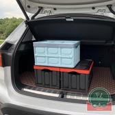 汽車后備箱儲物箱車內車載可折疊整理箱【福喜行】