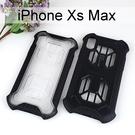 【Baseus倍思】冷鋒保護殼 iPhone Xs Max (6.5吋)