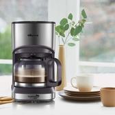 咖啡機 小熊美式咖啡機家用全自動滴漏式辦公室小型迷你咖啡壺煮茶壺兩用 夢藝