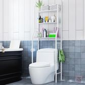 浴室置物架衛生間浴室置物架廁所馬桶架子落地洗衣機洗手間收納用品用具壁掛XW 1件免運