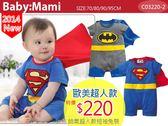貝比幸福小舖【03220-2】歐美超人夏款-無敵可愛超人/蝙蝠俠造型短袖平腳連身衣+披風
