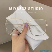 眼鏡框 韓國大框眼鏡框潮復古框架男女款平光鏡女 快速出貨