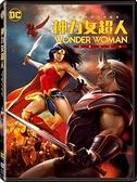 【停看聽音響唱片】【DVD】神力女超人動畫紀念版