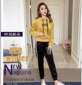 金絲絨套裝女時尚新款學生韓版帥氣休閒運動加絨加厚兩件套 Mt6989 『miss洛羽』