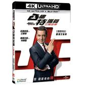 凸搥特派員: 三度出擊 (UHD+BD)JOHNNY ENGLISH STRIKES AGAIN (UHD+BD)