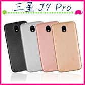 三星 Galaxy J7 Pro 5.5吋 碳纖維紋背蓋 矽膠手機殼 全包邊保護套 簡約手機套 TPU保護殼 軟殼