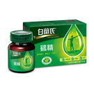 ◎榮獲國家健康食品抗疲勞認證 ◎零脂肪、零膽固醇 ◎提升體力,專注力,代謝力,思緒清晰