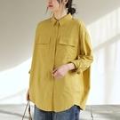 純棉翻領單排扣襯衫 純色寬鬆長袖襯衫 白襯衫/4色-夢想家-0118