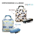 Buy917 【ENJOY101】矽膠布...