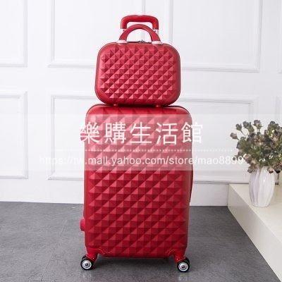 萬向輪行李箱 拉桿旅行箱(24寸 14寸子母箱紅色)LG-38423