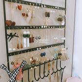 首飾展示架 多功能收納復古掛墻式耳環展示架壁掛首飾手鍊家用簡約整理 卡菲婭