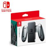 【NS 周邊】任天堂 Switch 原廠 Joy-Con 握把造型充電座