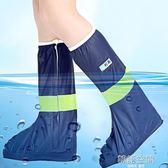 雨鞋套防滑加厚耐磨成人高筒戶外防雨鞋套男女士學生旅游雨天防水 韓語空間