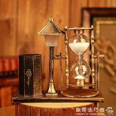 沙漏  創意復古沙漏筆筒 學生禮品創意禮物桌面書房裝飾變色小夜燈擺件  『歐韓流行館』