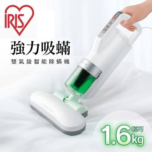 【日本IRIS】雙氣旋智能除蹣吸塵器(IC-FAC2)