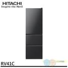 限區配送+基本安裝HITACHI 日立 394公升 變頻三門冰箱 RV41C 星燦灰(BBK) 星燦金(CNX)