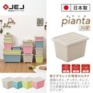 收納 收納櫃 置物箱 衣物收納 玩具收納【JEJ045】日本JEJ Pianta拼搭組合收納箱/39深 ac 收納專科