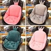 簡約靠墊坐墊一體孕婦靠枕腰枕汽車辦公室椅子靠背護腰墊沙發腰靠 鉅惠85折