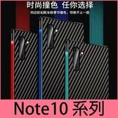 【萌萌噠】三星 Note10 Note10+ 碳纖維二代 撞色金屬推拉式邊框 碳纖維背板 防摔磨砂 全包手機殼
