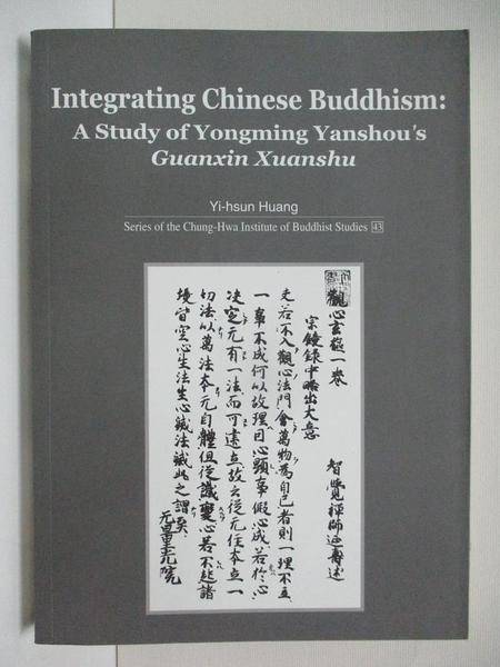 【書寶二手書T4/宗教_CR3】Integrating Chinese Buddhism: A Study of Yongming Yanshou's Guanxin Xuanshu_黃繹勳