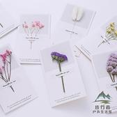 10張 韓國生日賀卡祝福卡diy干花感謝留言情人節小卡片【步行者戶外生活館】