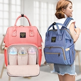 後背包 媽媽包多功能大容量雙肩背包女高中學生書包休閑韓版潮母嬰包旅行 交換禮物