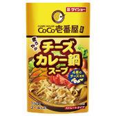 J-COCO壹番屋起士咖哩鍋高湯750G【愛買】