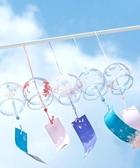 日本日式玻璃櫻花風鈴鈴鐺創意臥室掛件冥想夏日和風掛飾門飾女生 聖誕交換禮物