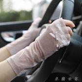 超薄冰絲蕾絲開車防曬半截袖套