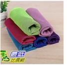 [7玉山最低比價網] 85*32 涼感巾 清涼巾 慢跑 馬拉松 登山 運動 降溫 防曬 顏色隨機