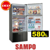 SAMPO 聲寶 SR-A58GV(S3) 定頻冰箱系列 580L 負離子抗菌 雙脫臭 公司貨 SRA58G ※運費另計(需加購)