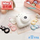 【Mini8兔子造型自拍鏡】Norns 彩色相機自拍鏡 近拍鏡 富士instax mini7s 8適用