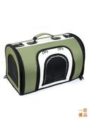 優一居 寵物包 S小號 寵物外出 手提包 貓袋 外帶包 便攜包 貓包 狗包