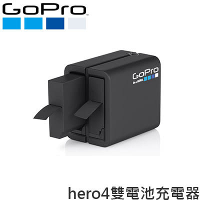 GoPro AHBBP-401 雙電池充電器+ 電池 雙槽充電 充電器 USB充電 24期0利率 台閔公司貨 免運