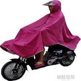 電動車自行車單人雨披成人透明帽檐男女士電瓶車加大加厚雨衣 韓語空間
