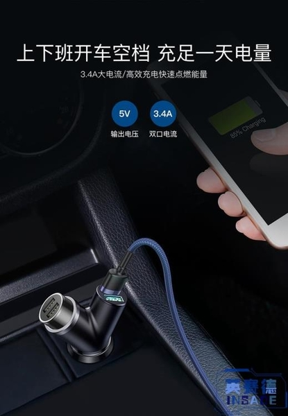 車載充電器壹拖三車用快充多功能通用手機車充【英賽德3C數碼館】