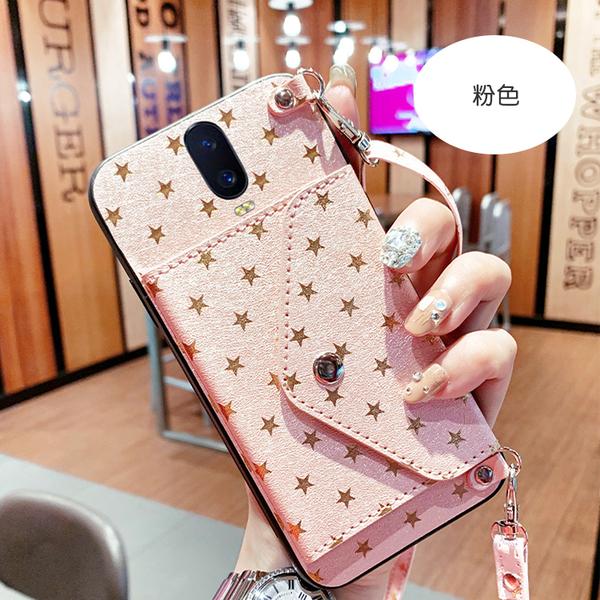 星星斜背款 OPPO A73 5G A72 A9 A5 2020 可愛少女 插卡手機殼 錢包款 軟殼保護套 卡槽夾